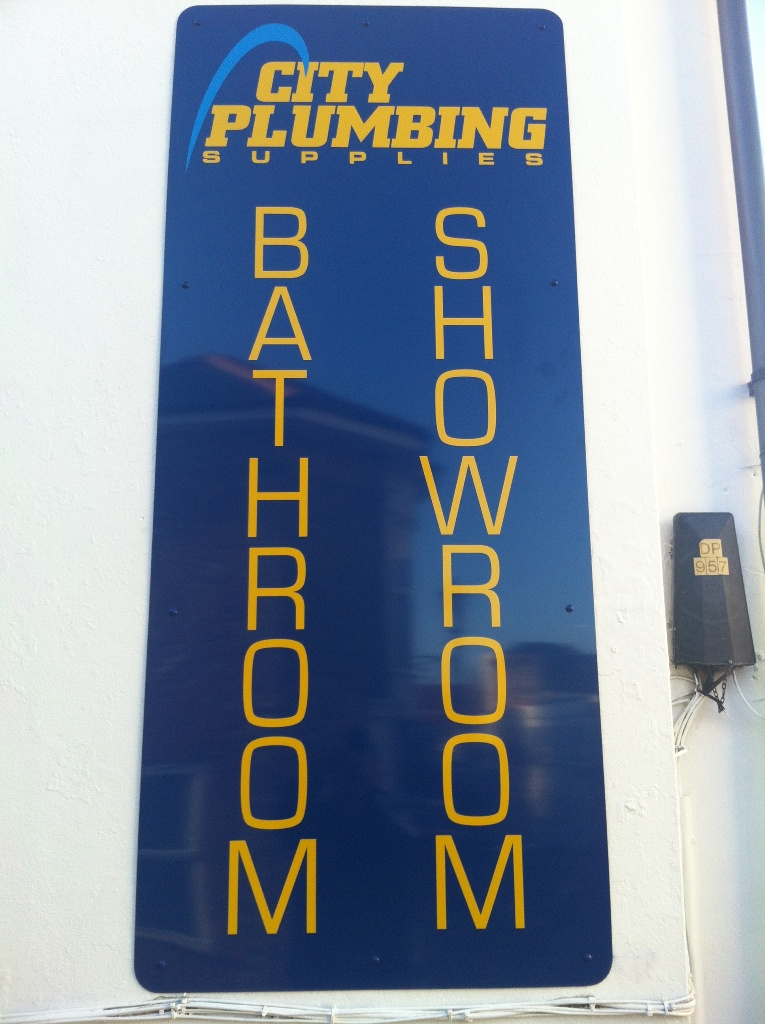 City Plumbing showroom